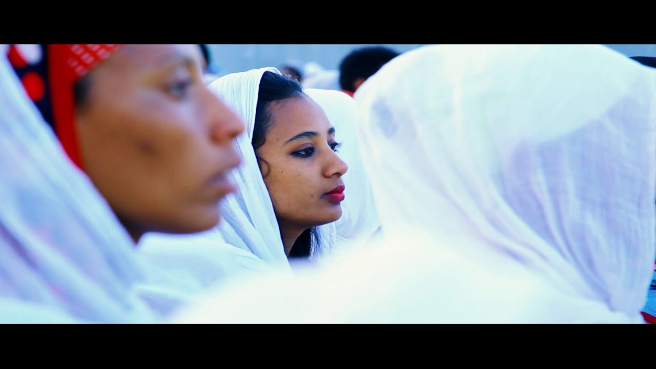 Tizazu Beteru - Degageme ደጋግሜ (Amharic)