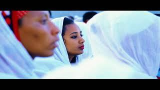 Tizazu Beteru - Degageme(ደጋግሜ) - New Ethiopian Music 2018(Official Video)
