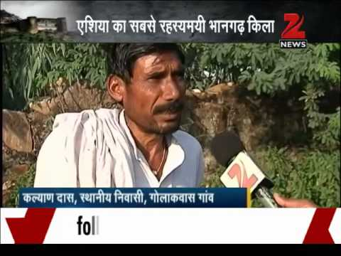 Mystery Behind Bhangarh Fort In Alwar District Of Rajasthan video