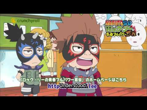 Rock Lee &amp; His Ninja Pals Episode 27 Trailer