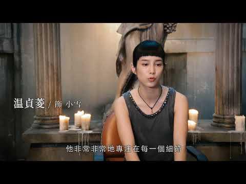 【第九分局】幕後花絮:抓鬼小隊篇8.29通靈辦案