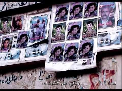 Death In Gaza part 1 (+18) مترجم