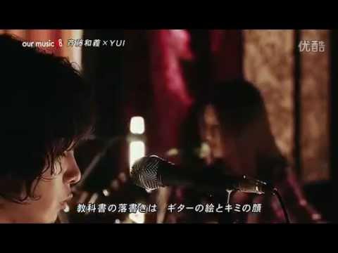 Kazuyoshi Saito - Zutto Suki Datta