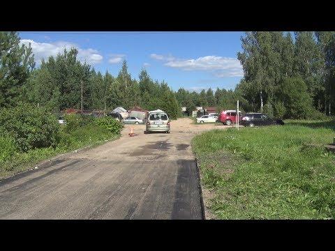Десна-ТВ: День за днём от 01.08.2018