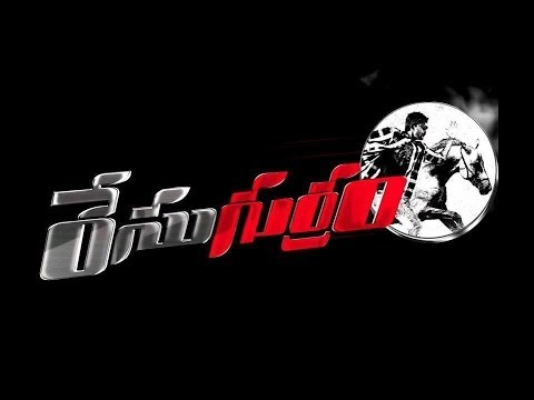 0 Allu Arjun   Race Gurram Movie First Look Teaser