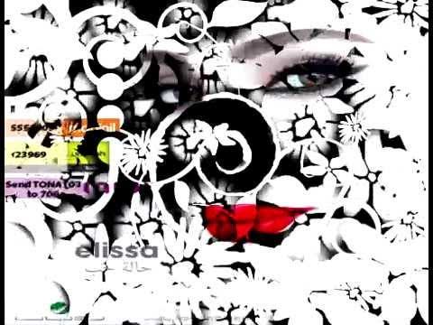 Omr Gedid ... Elissa - Promo | عمر جديد ... إليسا - برومو