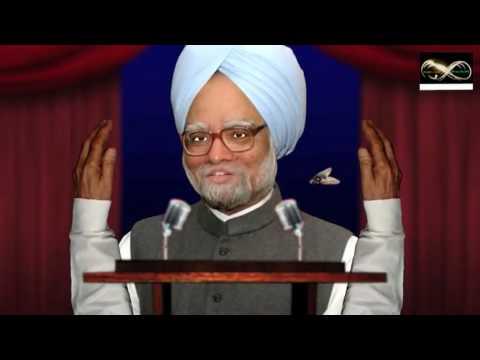 Comedy Show Jay Hind! Sonia Gandhi, Advani, Manmohan & Uma Bharti play Antakshari hilarious video