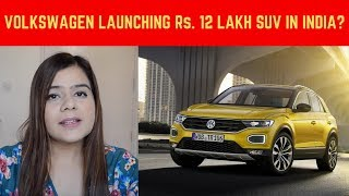 Volkswagen T-cross India | Volkswagen T-Cross India Price, Launch Date & What to Expect?