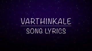 Kali- Varthinkale- song lyrics