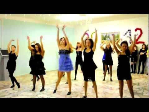 Танец Новый год