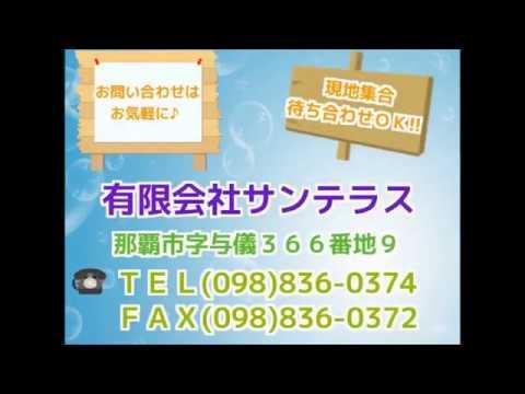 那覇市与儀 2DK 5.5万円 アパート
