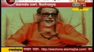 Balasaheb On Star Maza