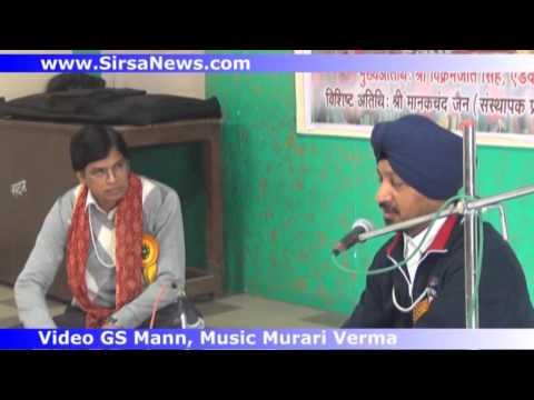 Haryana Pardeshik Hindi Sahitya Sammellan 23 Feb 2014 Sirsa