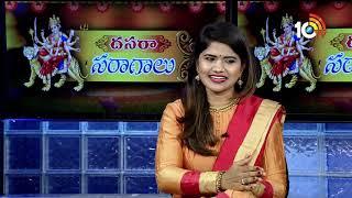 గాయని ఉమా నేహా చెప్పిన కబుర్లు Part - 2  | Chit chat with Playback Singer Uma Neha