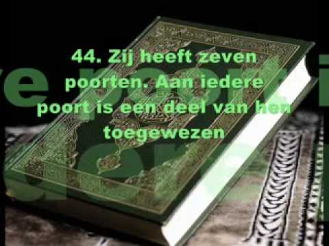 Khalid al Jaleel surah hidjr (NL ondertiteld)