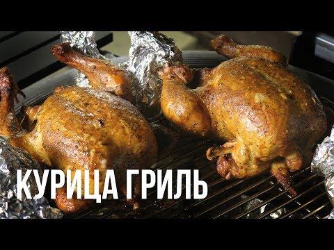 Курица гриль своими руками 77