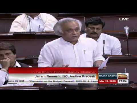 Comments of Sh. Jairam Ramesh in the Discussion on the Budget (General) 2015-16