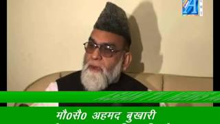 Maulana Syed Ahmed Bukhari Shahi Imam Jama Masjid Delhi Report By Mr.Roomi Siddiqui Senior Reporter, ASIAN TV.NEWS part-1