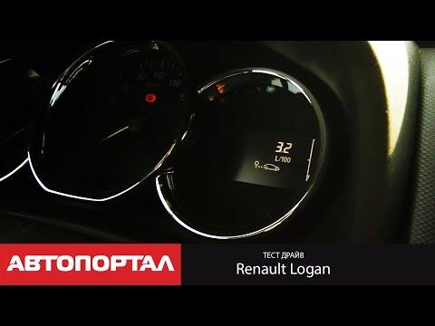 Уроки экономичной езды с Renault Logan. Как проехать 100 км на 3 л