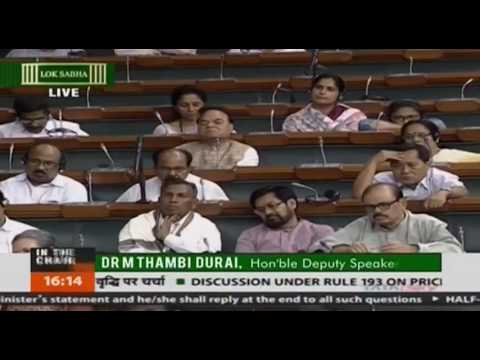 Shri Arun Jaitley's speech on discussion during price rise in the country