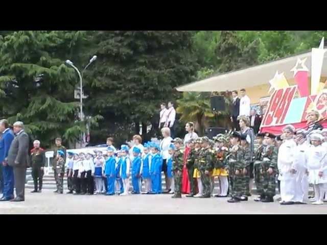 Поздравление Главы Лазаревского района С.А.Полянского 9 мая