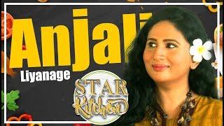 STAR KITCHEN | Anjali Liyanage | 07 - 04 - 2019