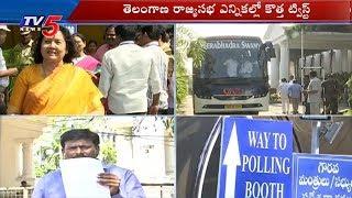 High Drama in Telangana Rajya Sabha Election Polling | TV5 News
