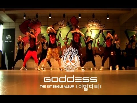 K-POP Girl Group 'GODDESS'() Practice Dance Video!   !