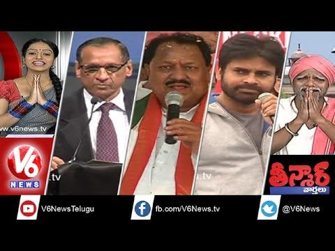 Ttdp Leaders Change Parties - Pawan Kalyan To Enter Politics - Teenmaar News 03rd Mar 2014 video