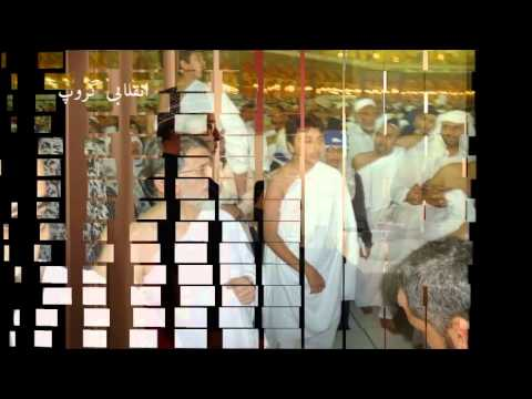 Madinay Me Ye Hotay Hain (dr Tahir Ul Qadri In Madinah For Umrah In 2013) video