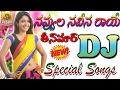 Navvula Naveena Raye Dj Song | Dj Songs Telugu | New Telangana Dj Songs | New Folk Dj Songs Mp3