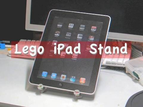 "(iPad/Lego) Make Your own ""iPad Stand"" with Lego bricks"