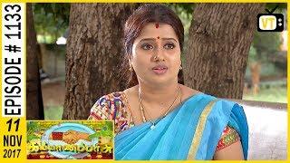 Kalyanaparisu - கல்யாணபரிசு - Tamil Serial | Sun TV | Episode 1133 | 11/11/2017