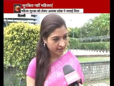 Delhi is still not safe for women says Alka Lamba