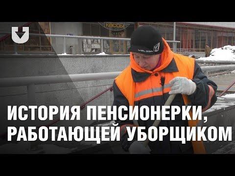 История Валентины Ивановны, которая чистит город от снега