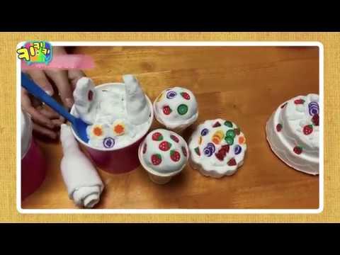 키키키TV 35회 | 스노우 아이스크림은 무슨 맛일까? 아이스크림샵 놀이_노는가족TV