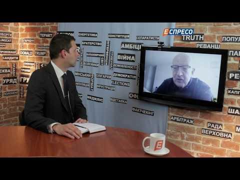 Студія Захід | Піонтковський: Олігархат наляканий, Путін почав істерити