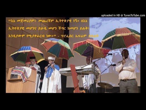 Life And Legacy: Prof Ephraim Isaac – Pt 1- SBS Amharic