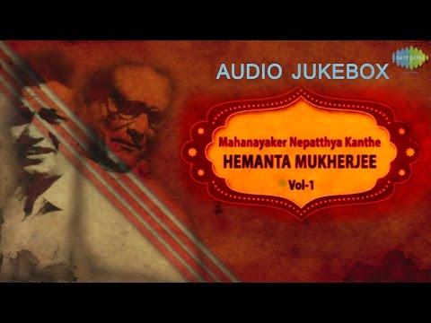 Mahanayaker Nepathhya Kanthe Hemanta Mukherjee | Uttam Kumar Movie Songs | Audio Jukebox Vol.1 video