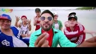 Dil Dil Dil Bossgiri Bangla movie Songs Full HD Sakib Khan Bubli
