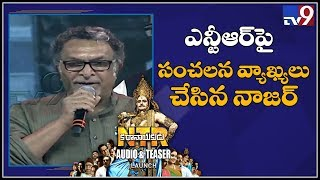 Actor Nassar speech at NTR Kathanayakudu Audio Launch
