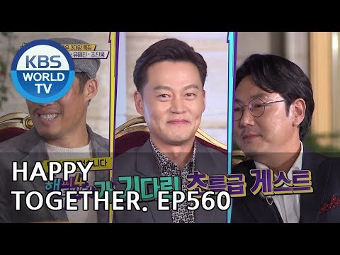 Happy Together I 해피투게더 - Yoo Haijin, Lee Seojin, Cho Jinwoong [ENG/2018.11.08] thumbnail