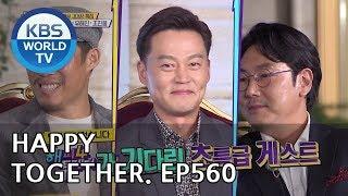 Happy Together I 해피투게더 - Yoo Haijin, Lee Seojin, Cho Jinwoong [ENG/2018.11.08]