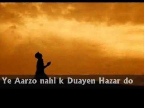 Salley Ala Parho (Naat - Yeh Arzoo nahi k Duayen Hazar do) by...