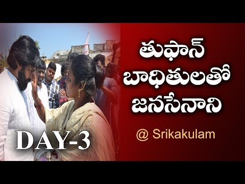 Pawan Kalyan interaction with Titli Affected Victims Live | Srikakulam | 99TV Telugu