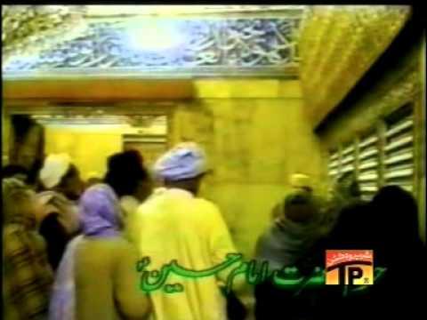 Mukhtar Ali Sheedi 2006 video