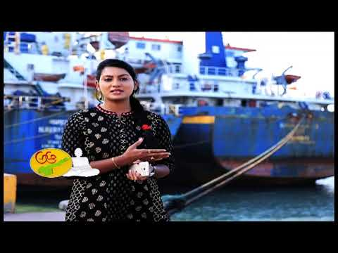 AP Tourism | Beauty of Nellore | Penchalakona | Krishnapatnam Port | Sriharikota