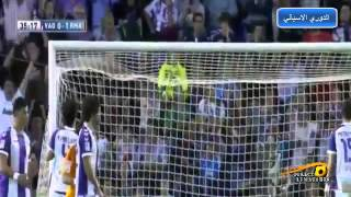 Valladolid vs Real Madrid 1-1 All Goals & Highlights 7/5/2014 HD