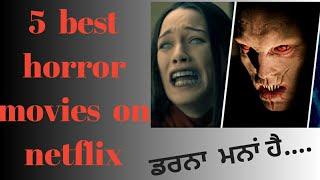 #Netflix  #Horrormovies                   TOP 5  horror movies on netflix