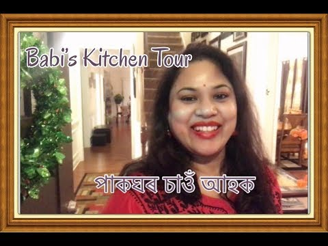 Kitchen tour | Christmas celebration | America Diary | Assamese Vlog | Babi's Kitchen tour